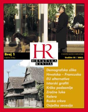 Hrvatska revija 1, 2003.