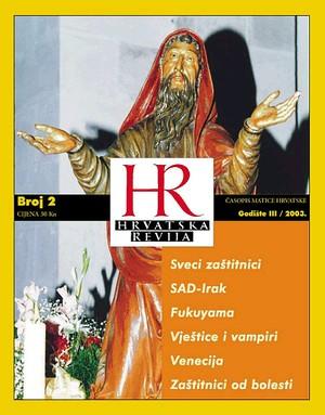 Hrvatska revija 2, 2003.