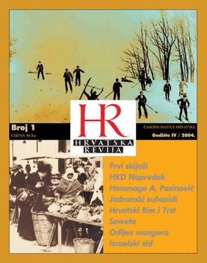 Hrvatska revija 1, 2004.