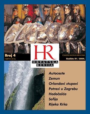 Hrvatska revija 4, 2004.