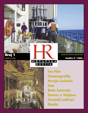 Hrvatska revija 1, 2005.
