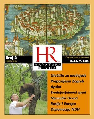 Hrvatska revija 2, 2005.