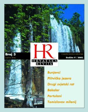 Hrvatska revija 3, 2005.