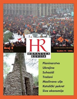 Hrvatska revija 2, 2006.