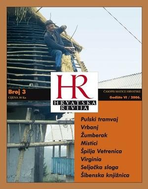 Hrvatska revija 3, 2006.