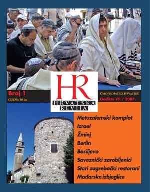 Hrvatska revija 1, 2007.