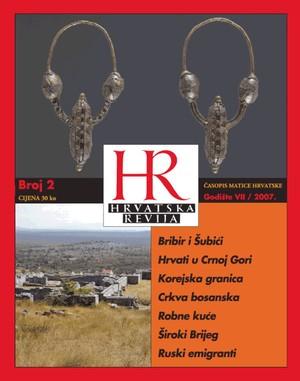 Hrvatska revija 2, 2007.