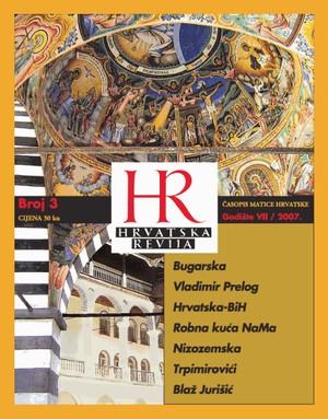 Hrvatska revija 3, 2007.