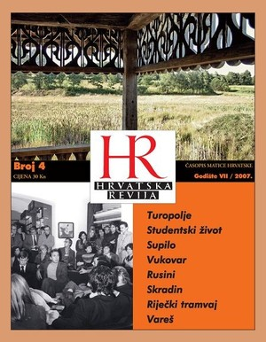 Hrvatska revija 4, 2007.