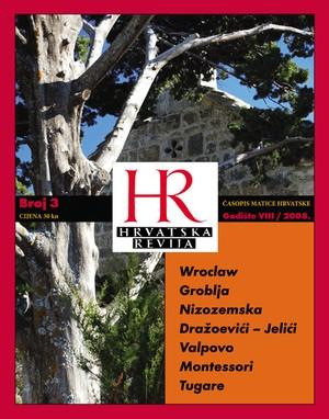 Hrvatska revija 3, 2008.