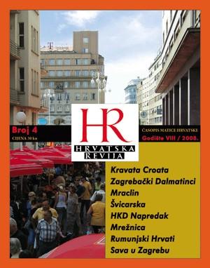 Hrvatska revija 4, 2008.