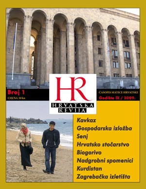 Hrvatska revija 1, 2009.