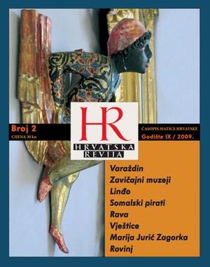 Hrvatska revija 2, 2009.