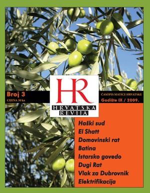 Hrvatska revija 3, 2009.