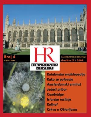 Hrvatska revija 4, 2009.