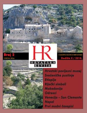 Hrvatska revija 2, 2010.