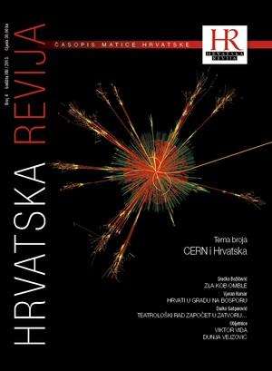Hrvatska revija 4, 2013.
