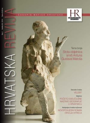 Hrvatska revija 1, 2014.