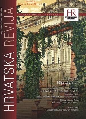 Hrvatska revija 4, 2014
