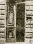 Iz povijesti Hrvatske revije