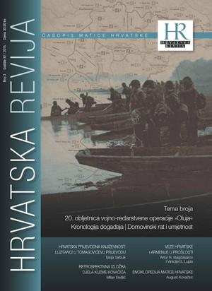 Hrvatska revija 3, 2015