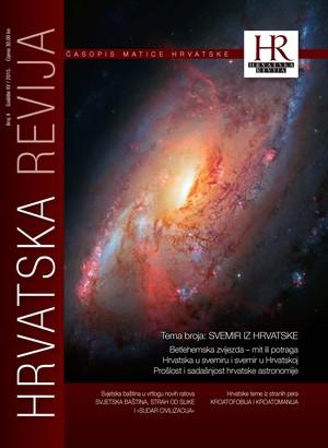Hrvatska revija 4, 2015