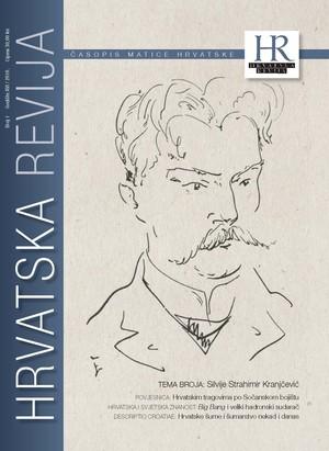 Hrvatska revija 1, 2016