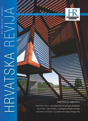 Hrvatska revija 2, 2016.