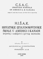 Proučavanje i podučavanje hrvatskoga jezika u Sjevernoj Americi i Australiji