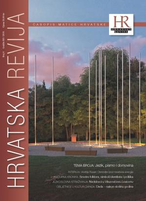 Hrvatska revija 4, 2016