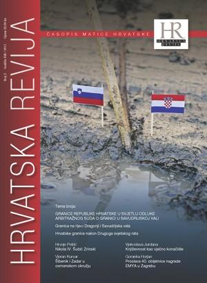 Hrvatska revija 3, 2017