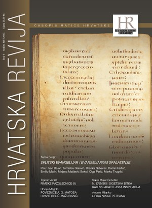 Hrvatska revija 4, 2017