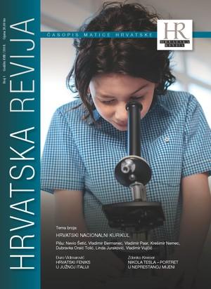 Hrvatska revija 1, 2018