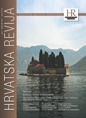 Hrvatska revija 2, 2018