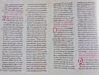 Pisana svjedočanstva o knezu Branimiru
