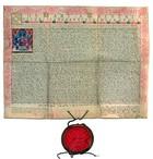 Heraldički izvori u Hrvatskom državnom arhivu