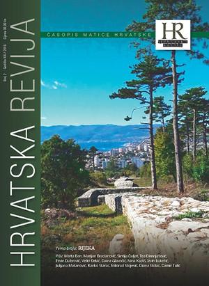 Hrvatska revija 2, 2019.