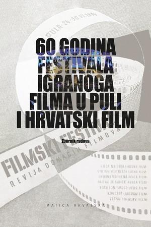 60 godina festivala igranoga filma u Puli i hrvatski film