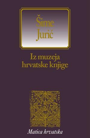 Iz muzeja hrvatske knjige