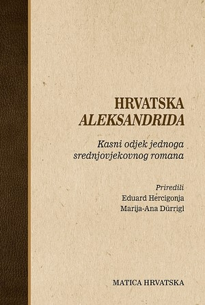 Hrvatska ALEKSANDRIDA