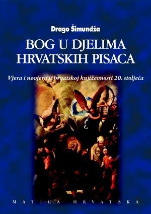 Bog u djelima hrvatskih pisaca I