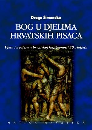 Bog u djelima hrvatskih pisaca II