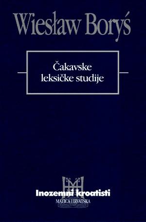 Čakavske leksičke studije