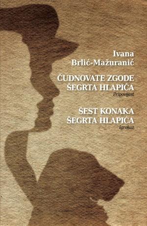 Čudnovate zgode šegrta Hlapića / Šest konaka šegrta Hlapića