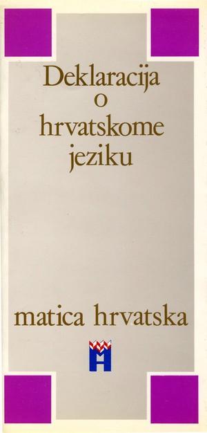 Deklaracija o hrvatskome jeziku