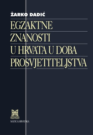 Egzaktne znanosti u Hrvata u doba prosvjetiteljstva