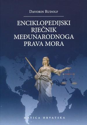 Enciklopedijski rječnik međunarodnoga prava mora