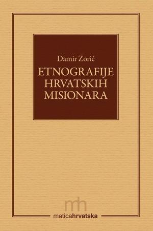 Etnografije hrvatskih misionara