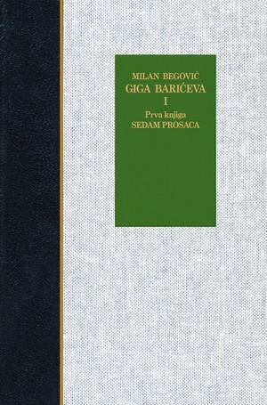 Giga Barićeva I