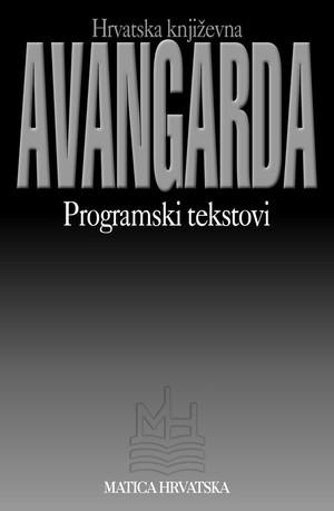 Hrvatska književna avangarda